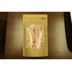 八重のホカホカほっこり茶 (15パック入り)