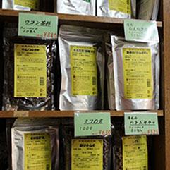 健康茶の製造販売